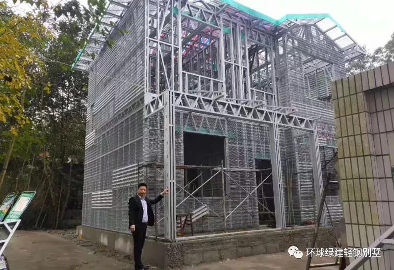 轻钢轻混凝土式别墅将取代传统红砖的地位--访环球绿建轻钢别墅总经理周洪军