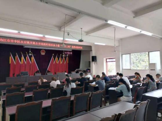 """内江市中区大力实施""""春苗工程""""  培优育强村级后备力量"""