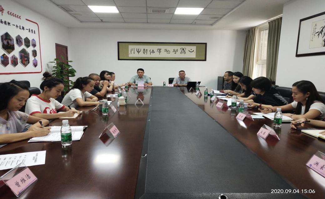 内江市市场监管局到高新区分局开展食品抽检业务培训