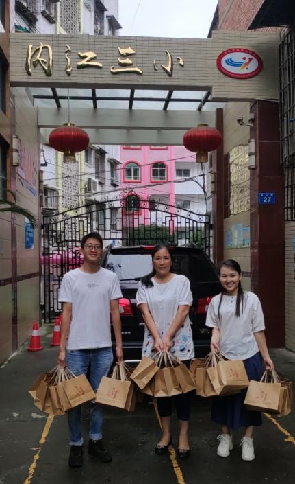 鑫喜公司甜城乡邻扶贫超市教师节开展全区教育界人士节日慰问活动