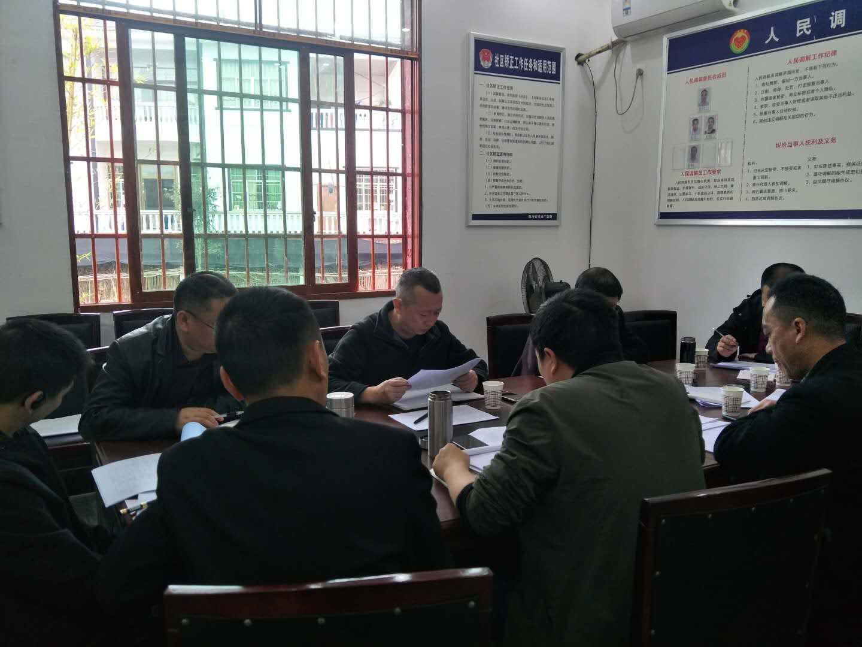 兴文县政府领导调研水泸坝富硒稻米现代农业园区建设工作