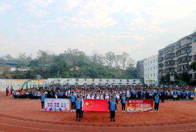 渠县土溪镇初级中学第23届校园运动会开幕