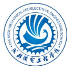 2020影响四川品牌企业系列宣传活动--成都机电工程学校