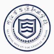 2020影响四川品牌企业系列宣传活动--内江市思源职业学校