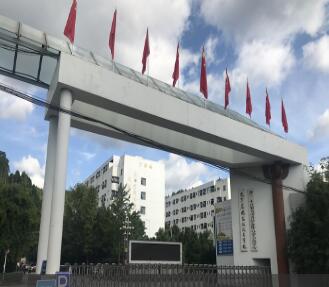 2020影响四川品牌企业系列宣传活动--遂宁应用高级技工学校