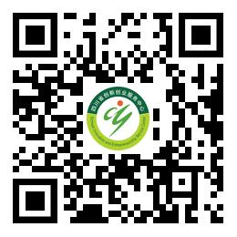 """""""智汇天府 创赢未来"""",四川省第二届创业博览会将于12月23日-24日在成都举行"""