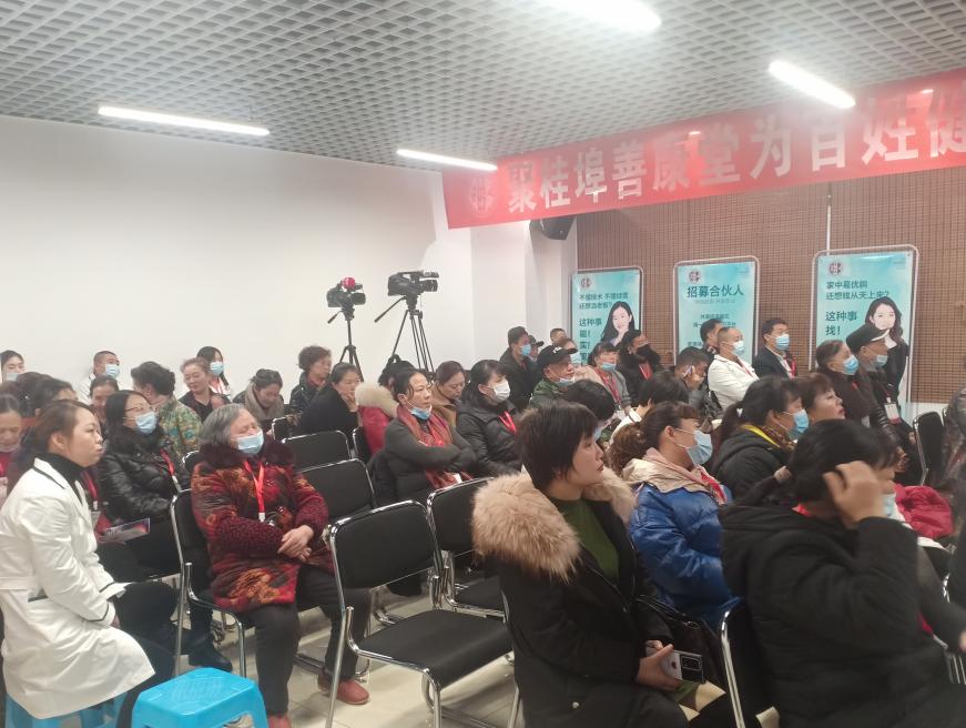 聚桂埠善康堂中医养生康复理疗院周年庆典活动