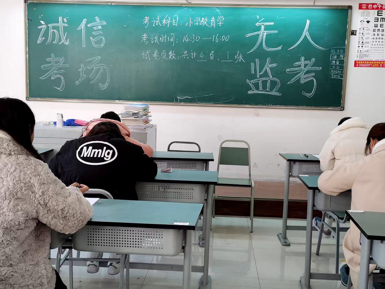 """巴中职业技术学院设立""""诚信考场""""开启无人监考新模式"""