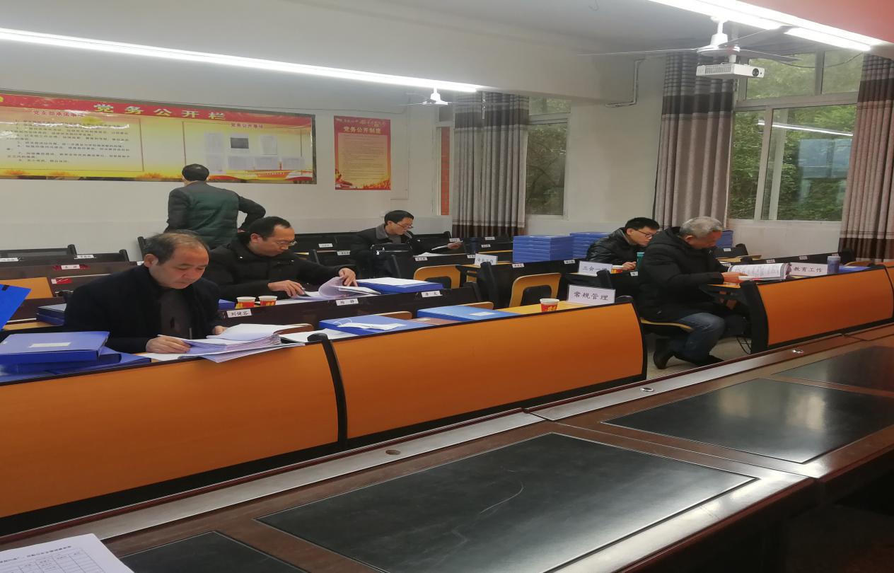 黄沙镇:迎接南溪区教育督导评估综合检查