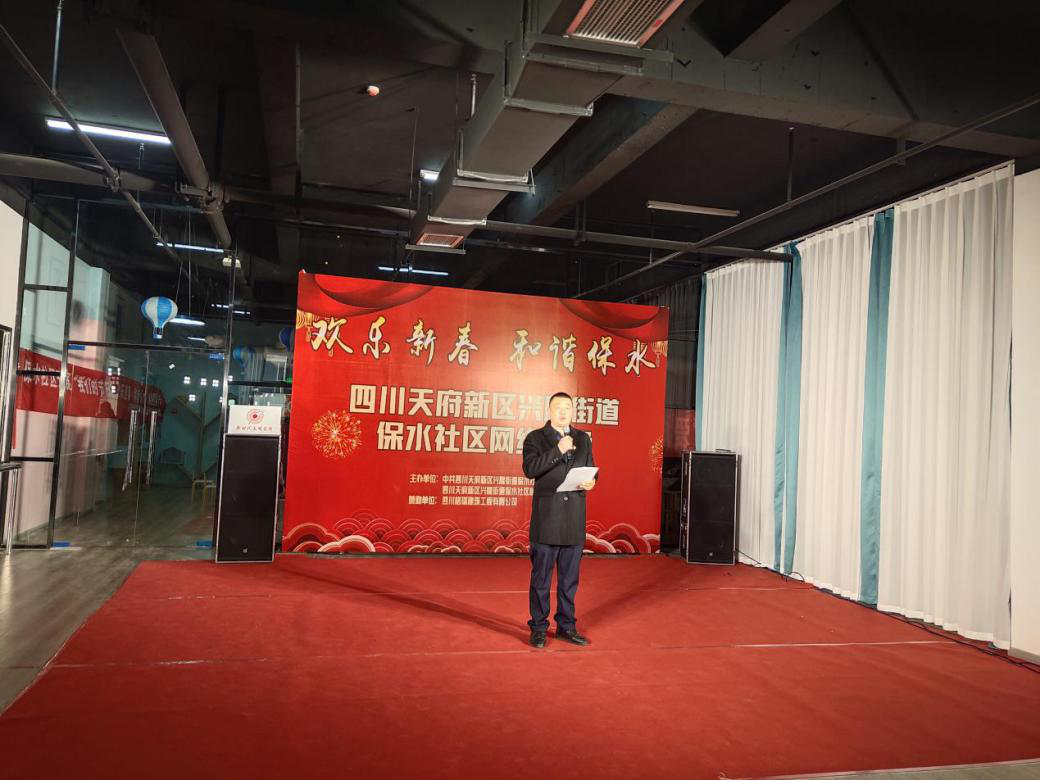 """兴隆街道保水社区开展""""欢乐新春·和谐保水""""网络春晚录制活动"""