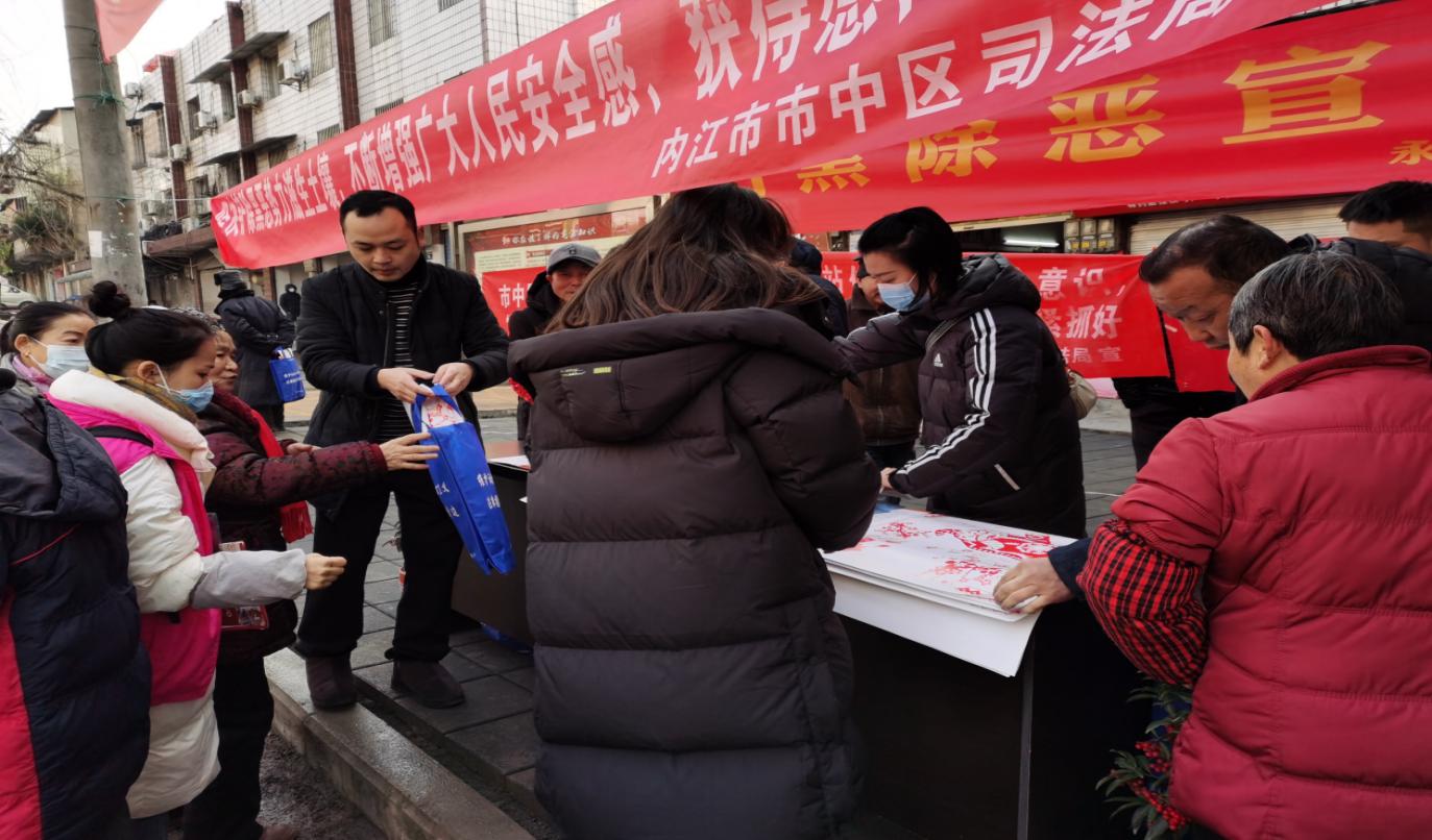 内江市中区永安镇党委政府开展《民法典》宣传工作