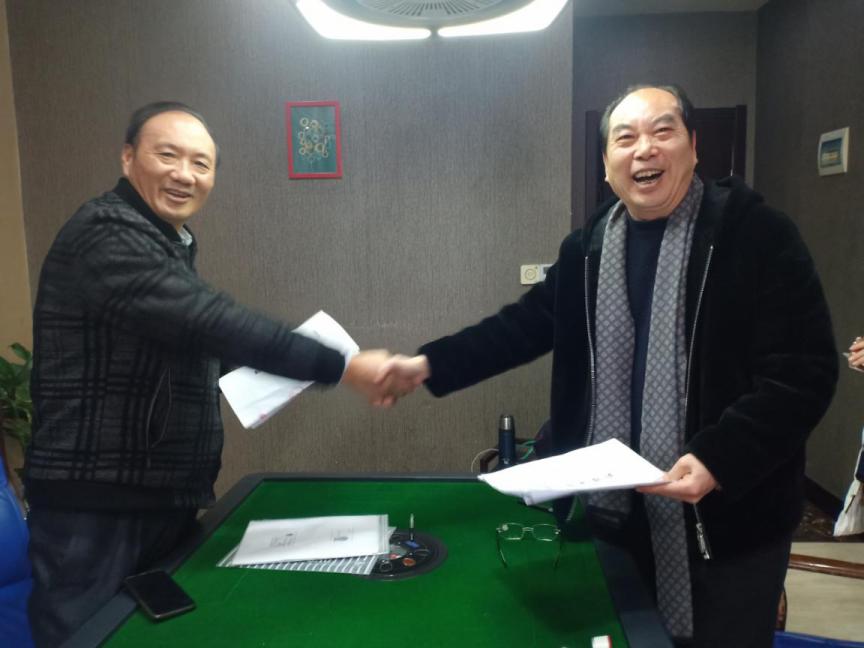 资中河田山谷景区招商项目----观光车小火车成功签约