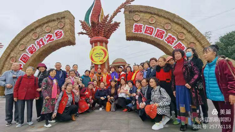 2021自贡首届天空之恋2月10盛大开幕