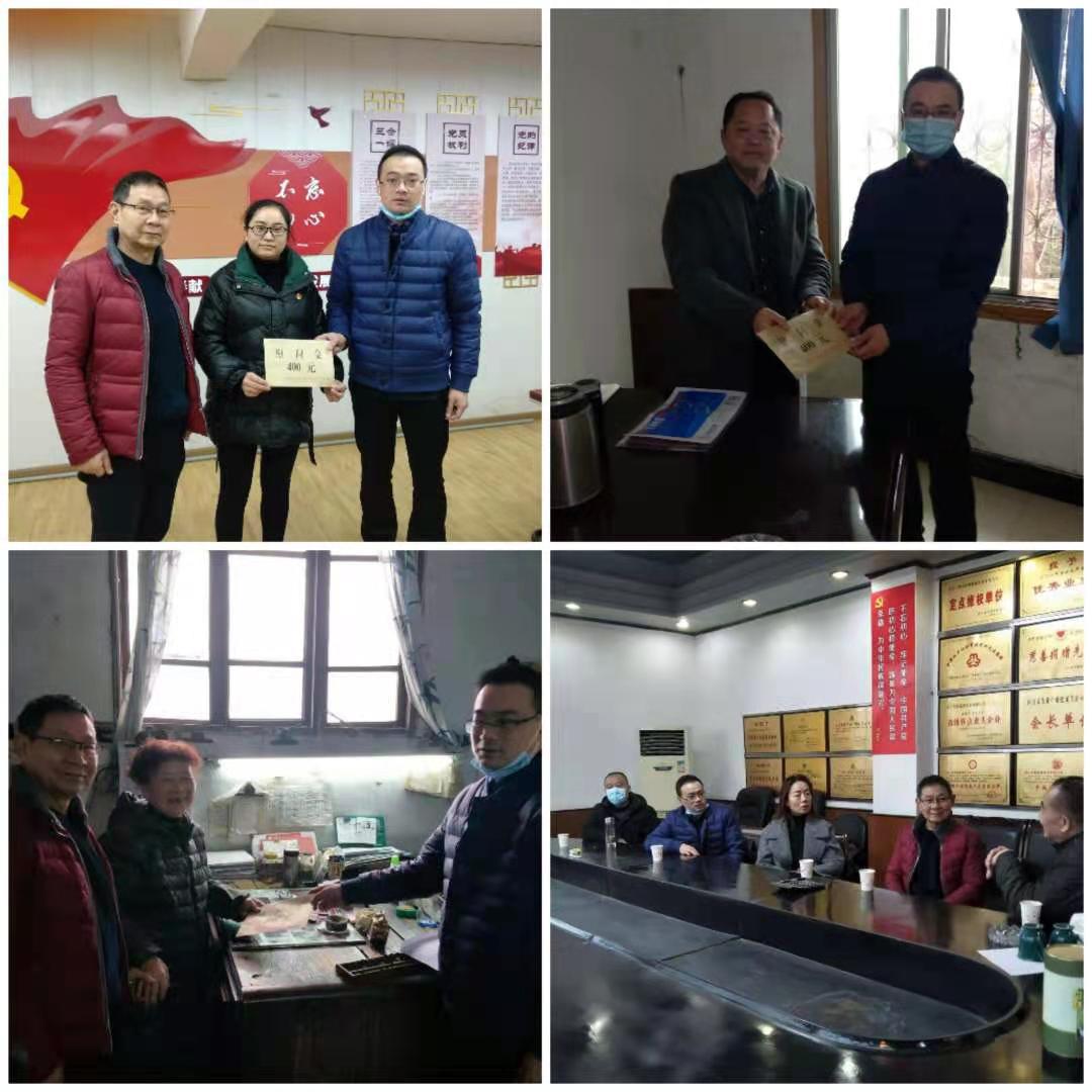 内江市中区个私党委开展2021年春节走访慰问党员活动