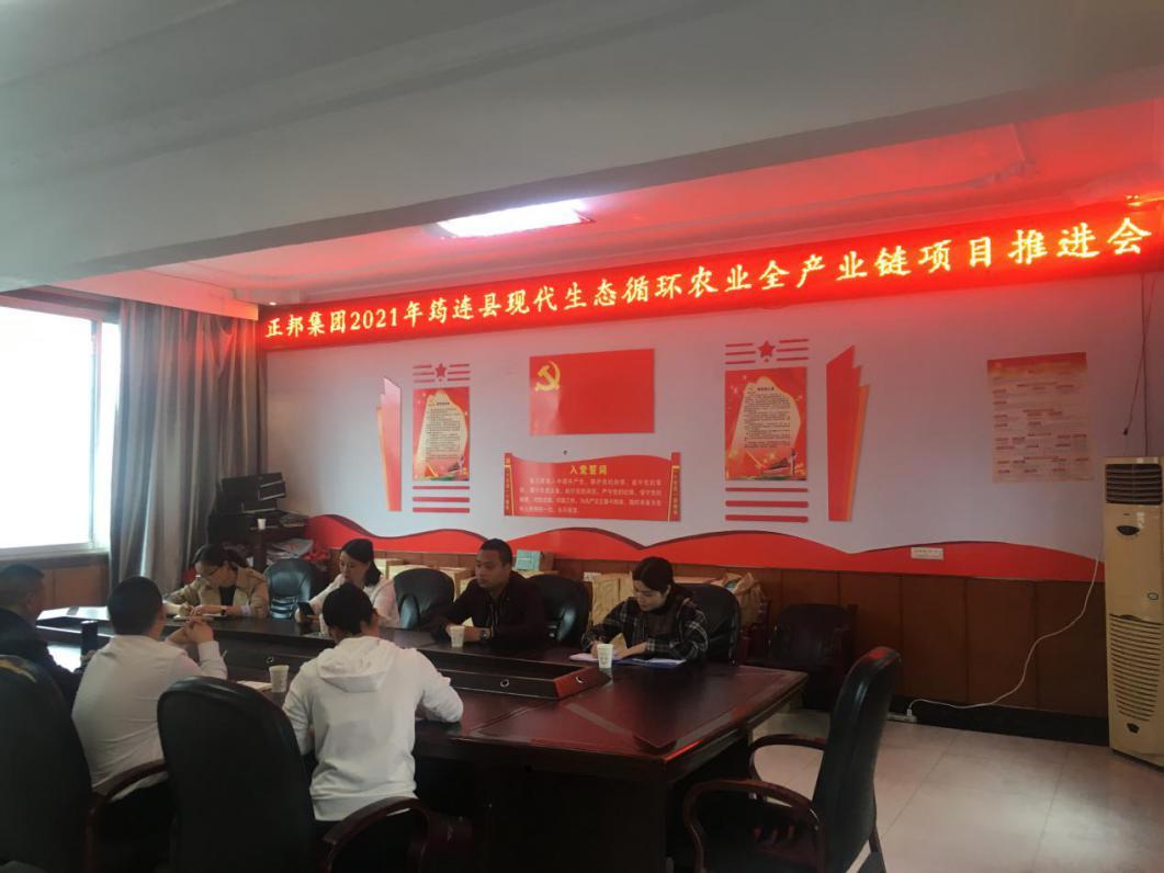 筠连县畜牧水产中心:为企业提供优质服务助力企业优质发展
