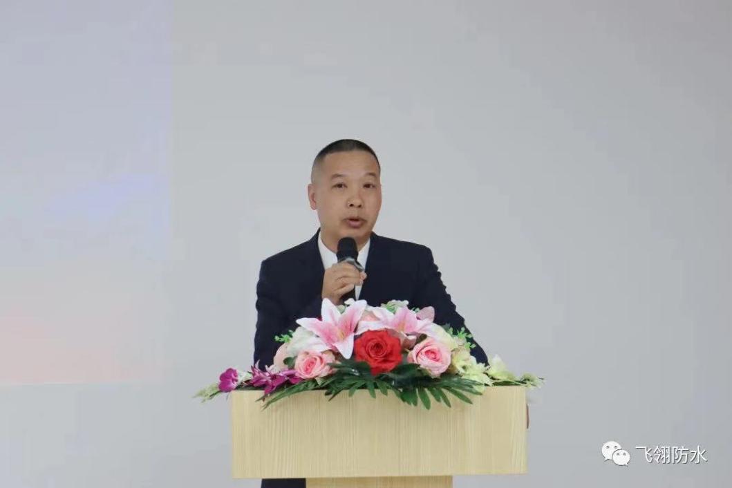 四川省飞翎防水工程有限公司