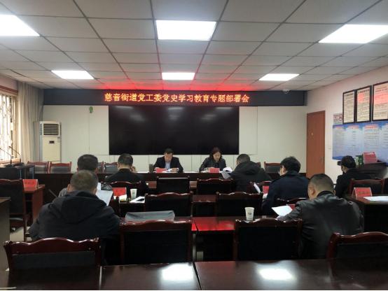 遂宁市河东新区慈音街道深入开展党史学习教育系列活动