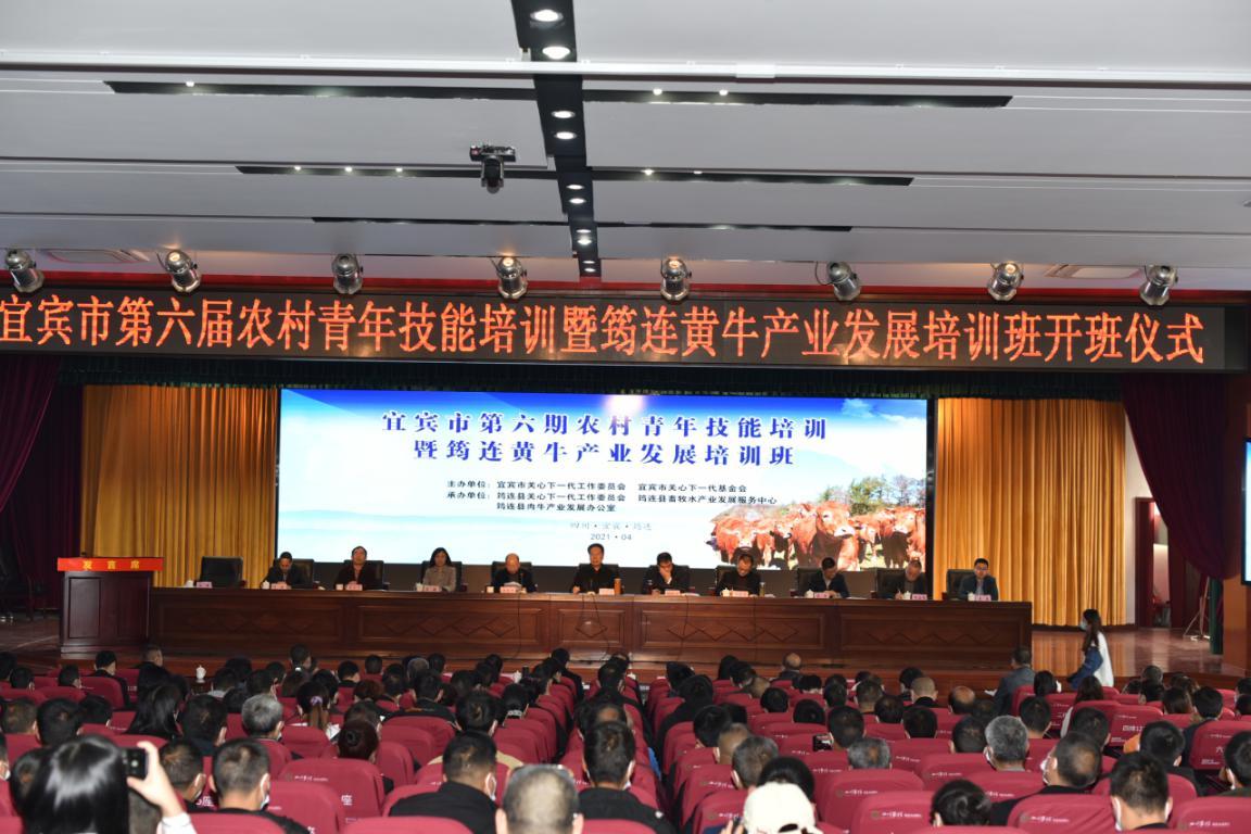 """筠连县开展动物疫病 防控省市县""""三级专家""""联动全覆盖培训"""
