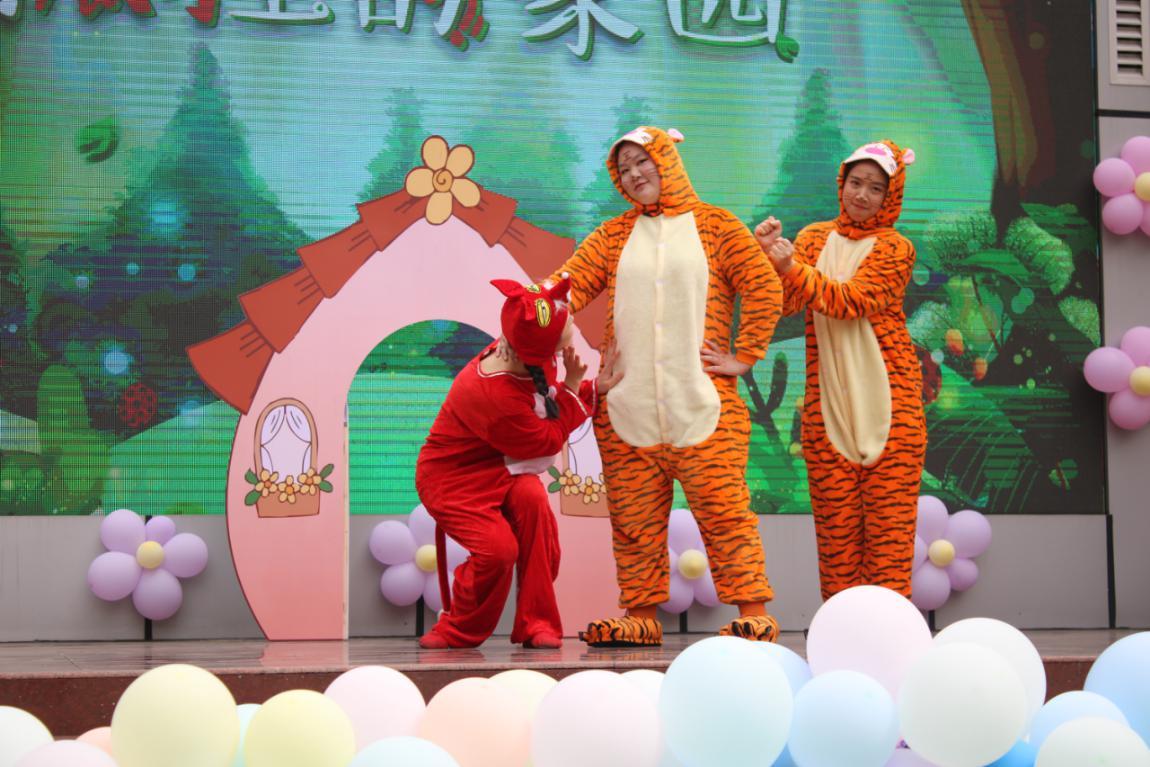 童心童梦  同心同行 ——内江实幼城南园教师童话剧表演