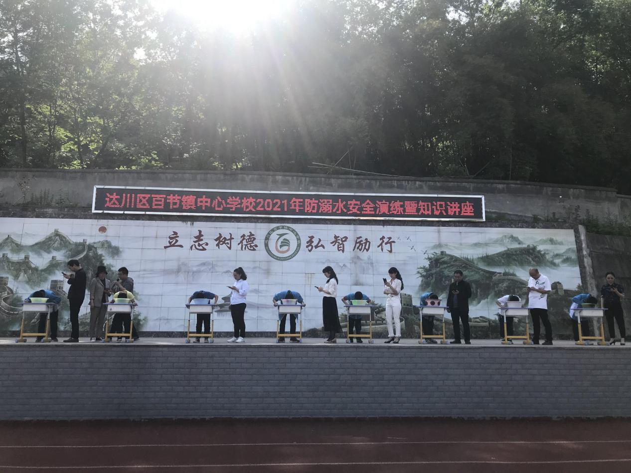 """达川区百节镇中心学校开展""""防溺水""""安全演练"""