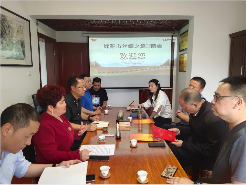 绵阳市委常委、统战部部长经大忠到绵阳丝绸之路工贸企业商会调研