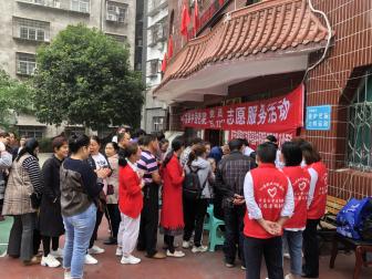 平昌县中医医院党委利用县内红色资源开展党史学习教育活动