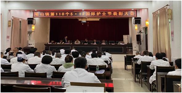 平昌县笔山镇召开第110个5·12国际护士节表彰大会