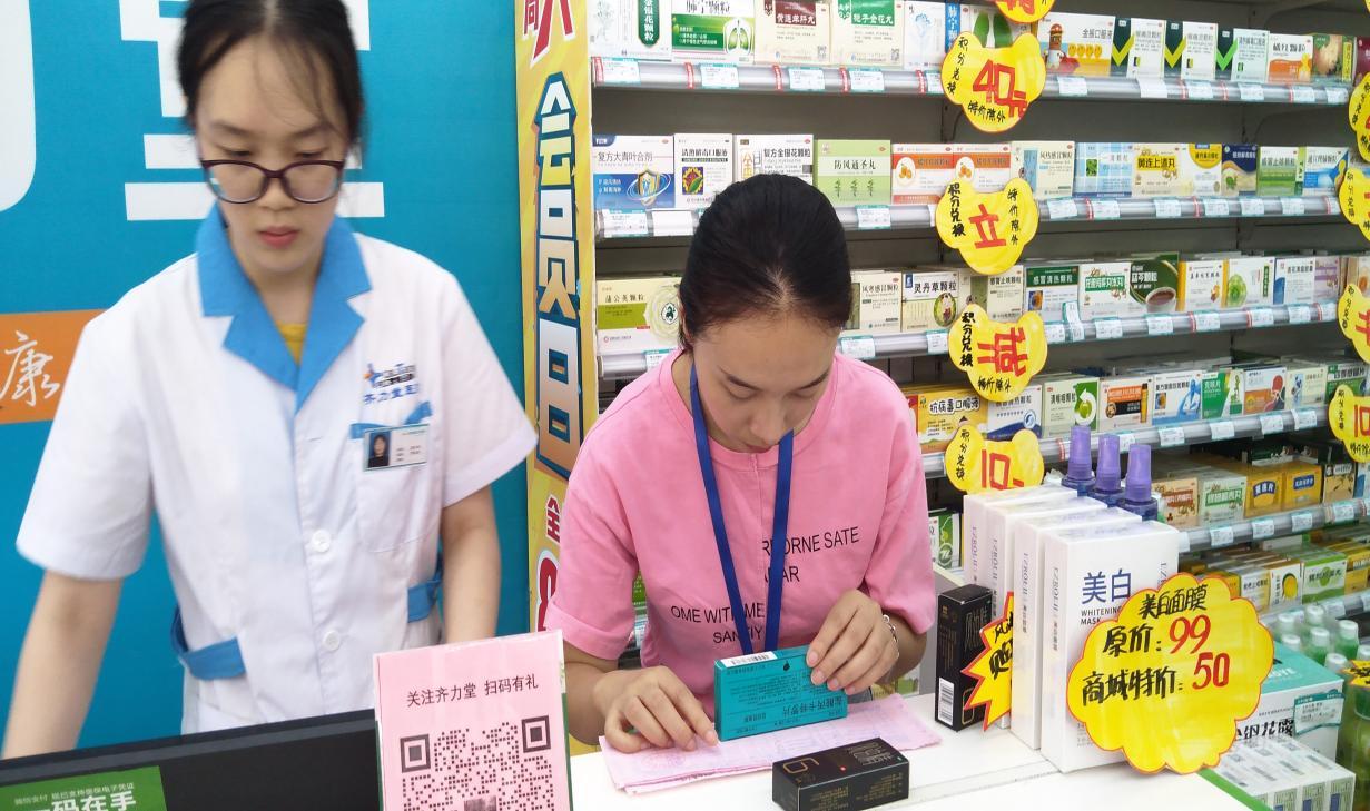 内江市市场监管局高新区分局 稳扎稳打做好含兴奋剂药品专项检查