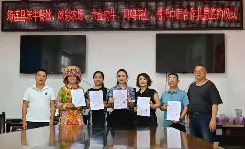 笨牛不笨 食材优先——筠连县笨牛餐饮公司带头签署合作共赢协议书