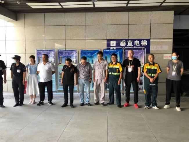 内江高新区开展电梯应急演练保障旅客出行安全