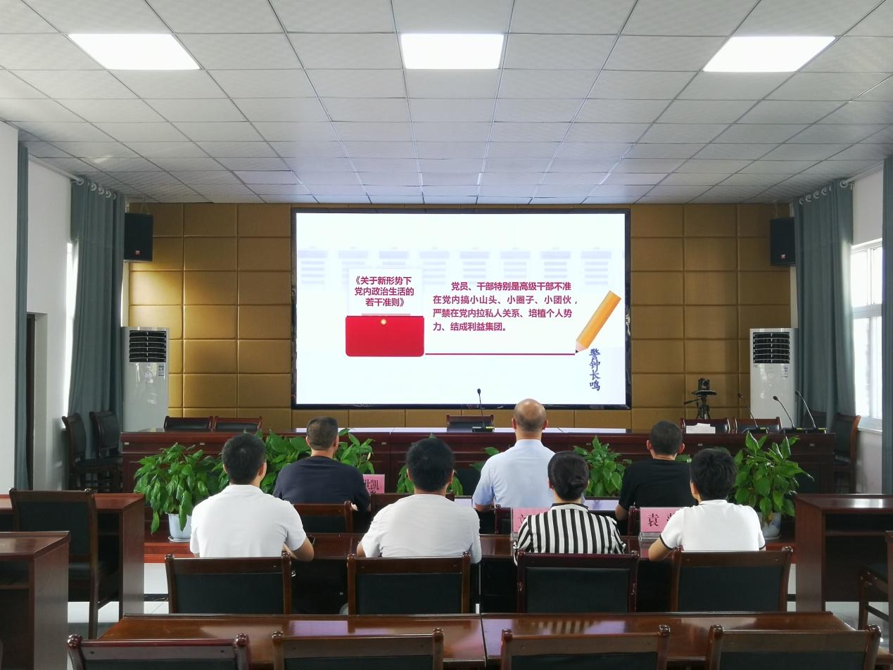 珙县自然资源和规划局组织观看换届纪律教育警示片《警钟常鸣》