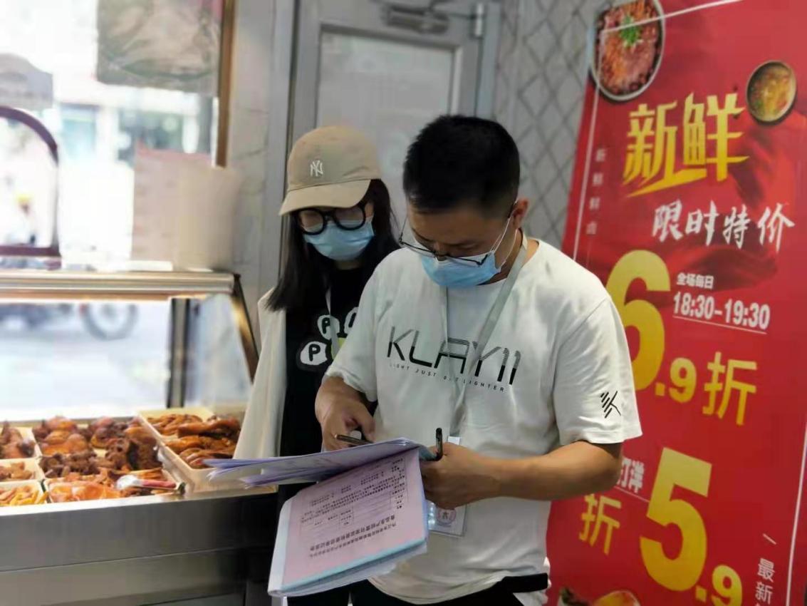 """内江市市场监管局高新区分局 """"三治""""农村假冒伪劣食品"""