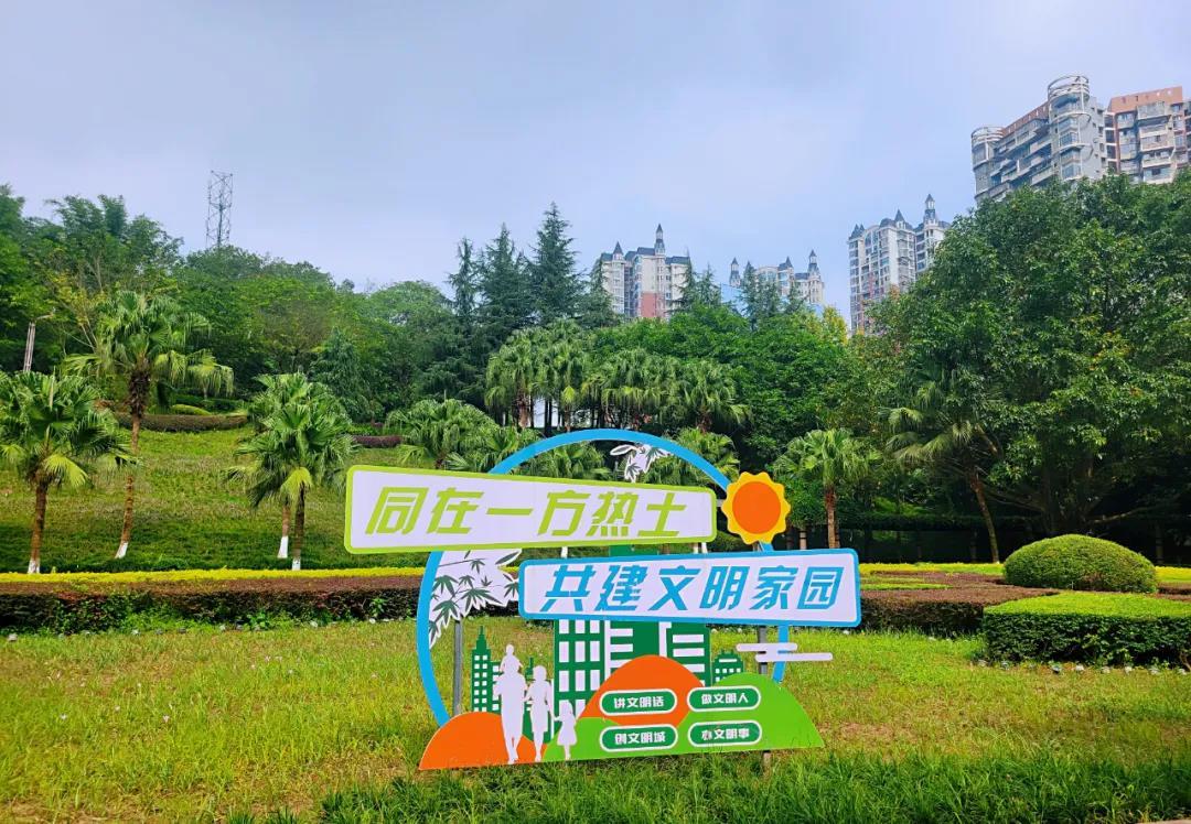 """""""12345""""的有力督办,让长宁县城更美丽"""